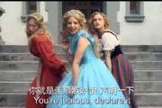 迪士尼公主撕X大战 女人何苦为难女人