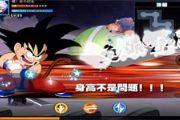 横版格斗手游《小悟空fighting》经典诠释[多图]