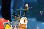 愤怒的小鸟2第240关三星过关视频分享[多图]