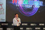 费良宏:亚马逊AWS 助力游戏企业全球成功[多图]