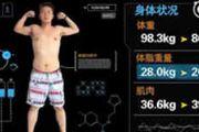 杜海濤減肥100天瘦30斤:夜跑比吃夜宵過癮[多圖]