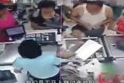 女收银员被2女顾客打耳光 在超市里自杀身亡[多图]