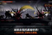动作游戏《黑暗之剑》破解免费版下载[多图]