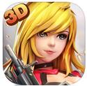枪魂王者3D
