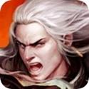 暗崖堡:帝国
