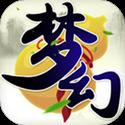梦幻伏妖 v3.0.0