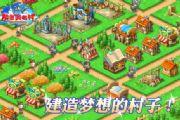 《放置勇者村》带你建造梦想的村子[多图]
