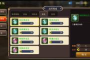 龙之谷手游工程师带龙玉选择攻略[图]