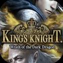 国王骑士:暗龙之怒