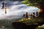 龙之谷手游抵抗黑暗入侵活动玩法详解[图]
