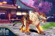 脆皮杀手 《太极熊猫3:猎龙》棕色猛兽剑齿虎[多图]