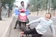 搞笑视频:碰瓷遇上老同学,太尴尬了……