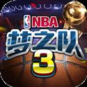 NBA梦之队3 v1.0