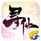 尋仙 v4.3.5