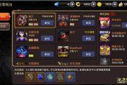《龙之谷手游》将于新版增设巢穴奖励找回功能[多图]