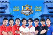 《皇室战争》亚洲皇冠杯总决赛今日开战[多图]