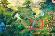 梦幻西游手游弹珠可�]有使用顽童地点位置大全[图]
