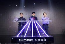 1MORE创意官周杰伦参与开启1MORE电竞时代[多图]