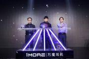 1MORE創意官周杰倫參與開啟1MORE電競時代[多圖]