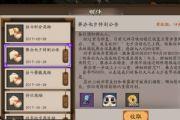 阴阳师七夕节召唤式神功能异常补偿发放介绍[多图]