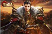 乱世王者君主战斗力提升方法详解[图]
