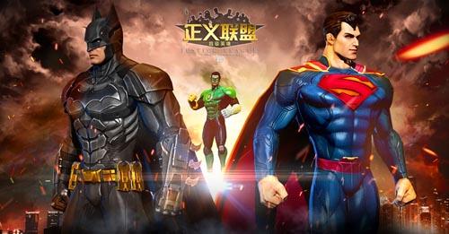 关注游戏鸟 免费领取正义联盟:超级英雄礼包[多图]图片1