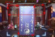 阴阳师12月神秘图案简易画法及触发攻略[图]