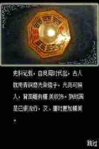武神-侠客行(HD)图3: