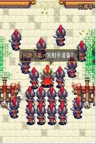 武神-侠客行(HD)图1: