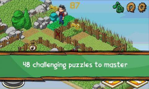 割草机的挑战图1: