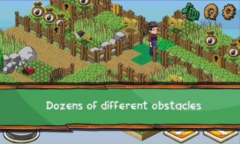 割草机的挑战图2: