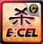 Excel杀手机版