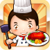 QQ餐厅(480*320)