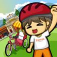 自行车游宝岛2
