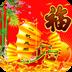中国新年拼图