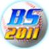 棒球全明星2011