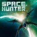 3D太空猎人