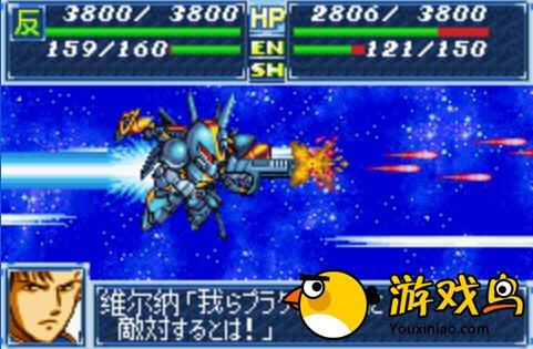 超级机器人大战A图2:
