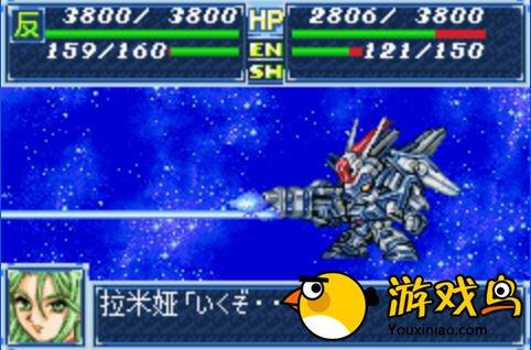 超级机器人大战A图3: