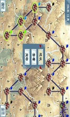 真三国雄霸天下游戏安卓版图4: