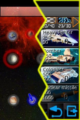 太空战略图2: