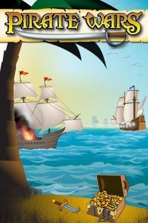 海盗战争图1