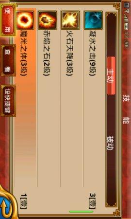 神域OL手游官网最新版图2: