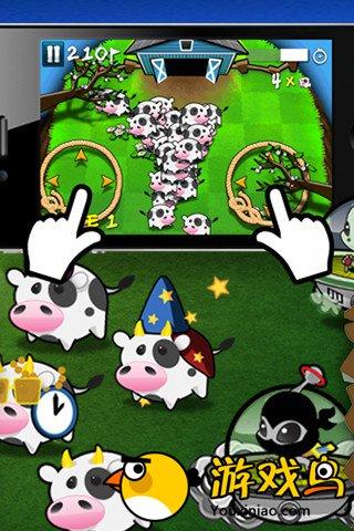 奶牛大战外星人图3: