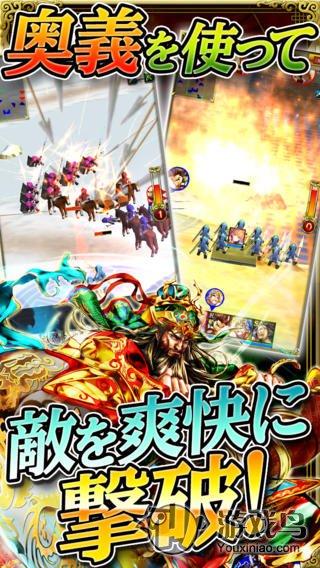 苍之三国志手游官网下载安卓版图1: