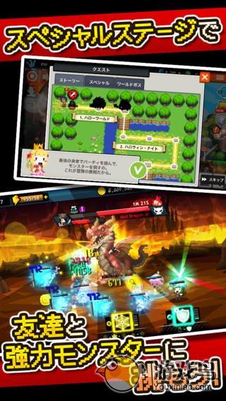 口袋王国游戏安卓最新版图2:
