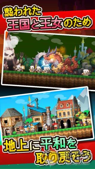口袋王国游戏安卓最新版图1: