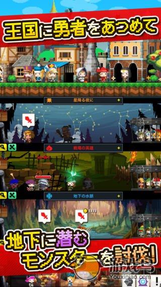 口袋王国游戏安卓最新版图3: