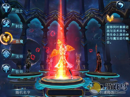 神魔大陸手游官方網站最新版圖2: