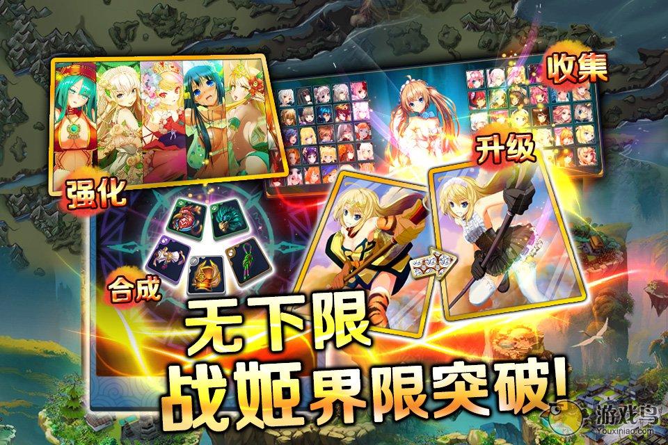 封神MM官网游戏最新版下载图2: